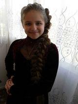 Матинина Ульяна Константиновна