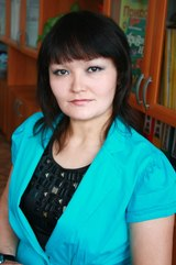 Нугаманова Алия Саматовна