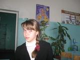 Новикова Наталия Александровна