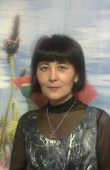 Тупенова Гульжан Маратовна