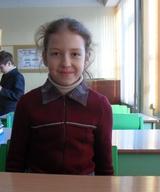Серова Елена Андреевна