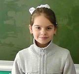 Алина Толстых