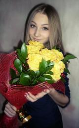 Наймушина Анна Анатольевна