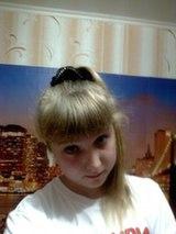 Тертышняя Алина Владимировна