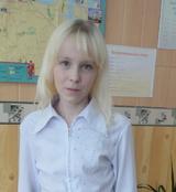 Фёдорова Лидия
