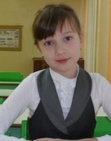 Макарова Карина Юрьевна