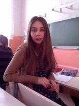 Цыбренко Евгения Евгеньевна