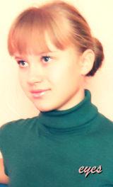 Кукушкина Дарья Александровна