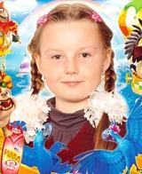 Агапова Мария Александровна