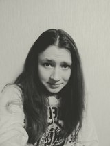 Изукаева Анастасия Сергеевна