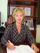 Гилева Елена Витальевна