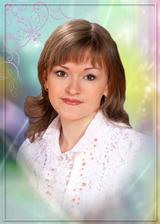 Кучерова Наталья Николаевна