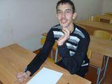 Брагинец Денис Дмитриевич