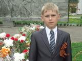 Караваев Андрей Николаевич