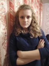 Якунина Елена Александровна