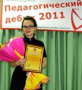 Ильина Анжела Федоровна
