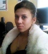 Солонникова Валерия Александровна