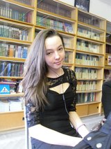 Захарова Юлия Сергеевна