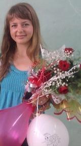 Чорная Оксана Борисовна