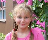Врагова Екатерина Андреевна