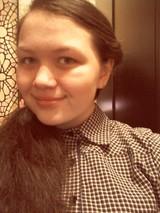 Булатова Алия Рамилевна
