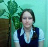 Кравченко Надежда Викторовна