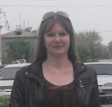 Дмитриева Татьяна Геннадьевна