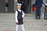 Лысеева Екатерина Сергеевна