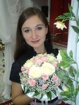 Хабибуллина Алина Александровна