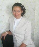 Волосевич Наталья Николаевна
