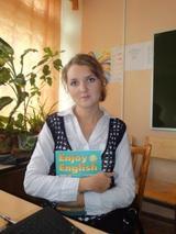Ежова Анастасия Игоревна