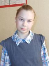 Керова  Анастасия Максимовна