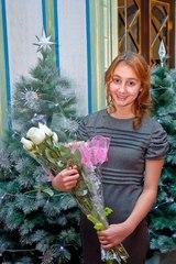 Петрова Алина Владимировна