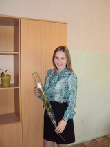 Нуриева  Зухра Тагировна