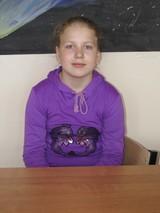 Пирогова Кристина Сергеевна