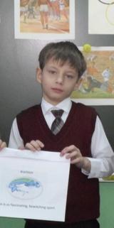 Вотяков Дмитрий