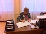 Штерева Татьяна Анатольевна