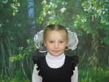 Татаринова Ольга Александровна