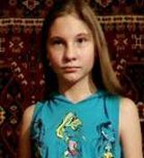 Алыкова Ольга Аркадьевна