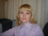 Васина Ирина Алексеевна