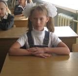 Тарасова Анастасия Алексеевна