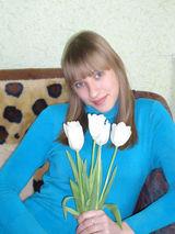 Ионат Юлия Леонидовна