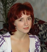 Дубкова Юлия Александровна