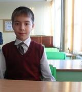 Гаврилов Никита Александрович
