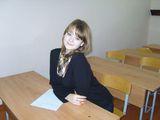 Гейкина Наталия Сергеевна