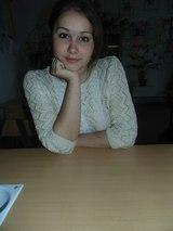 Плецко Алина Владимировна