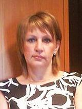 Хорошавцева Наталья Геннадьевна
