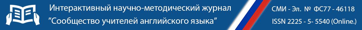 http://tea4er.ru